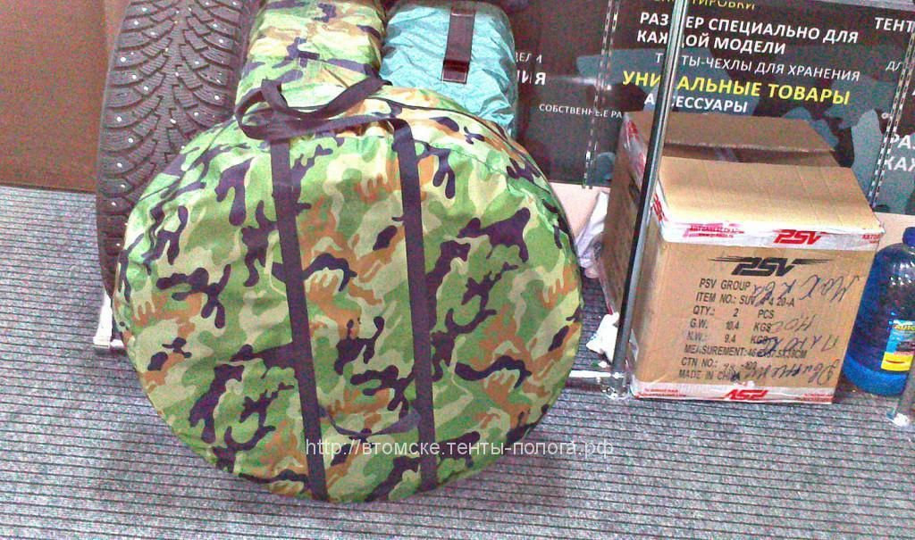 Пошив сумки чехла для автомобильного колеса в Томске, на заказ