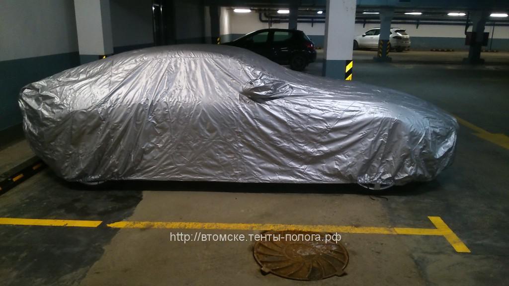Тент-чехол на автомобиль Ягура, пошив в Томске на заказ
