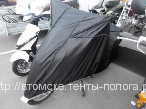 Тент-чехол (защитный тент) для мотоцикла в Томске, пошив на заказ