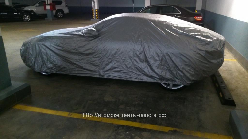 Пошив защитного тента чехдла для автомобиля Ягур купе в Томске