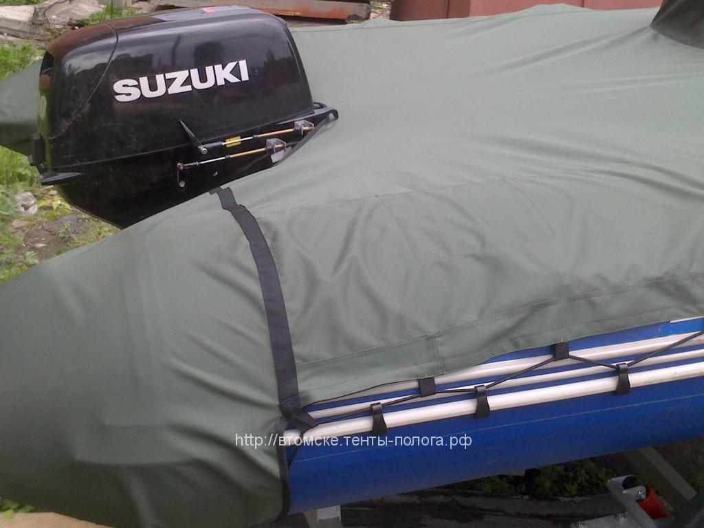 Пошив транспортировочного тента на лодку