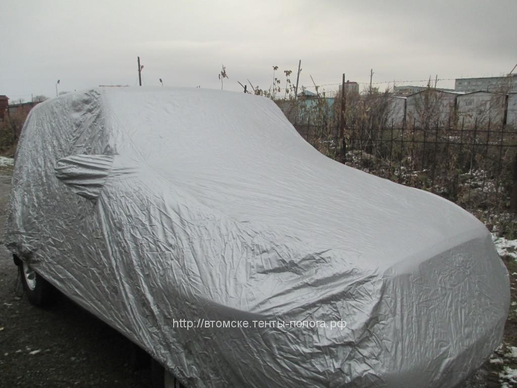 Пошив защитного чехла на автомобиль Tagaz Tiger в Томске