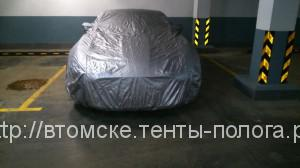 Изготовление автотента, защитного тента для легкового авто Ягуар в Томске
