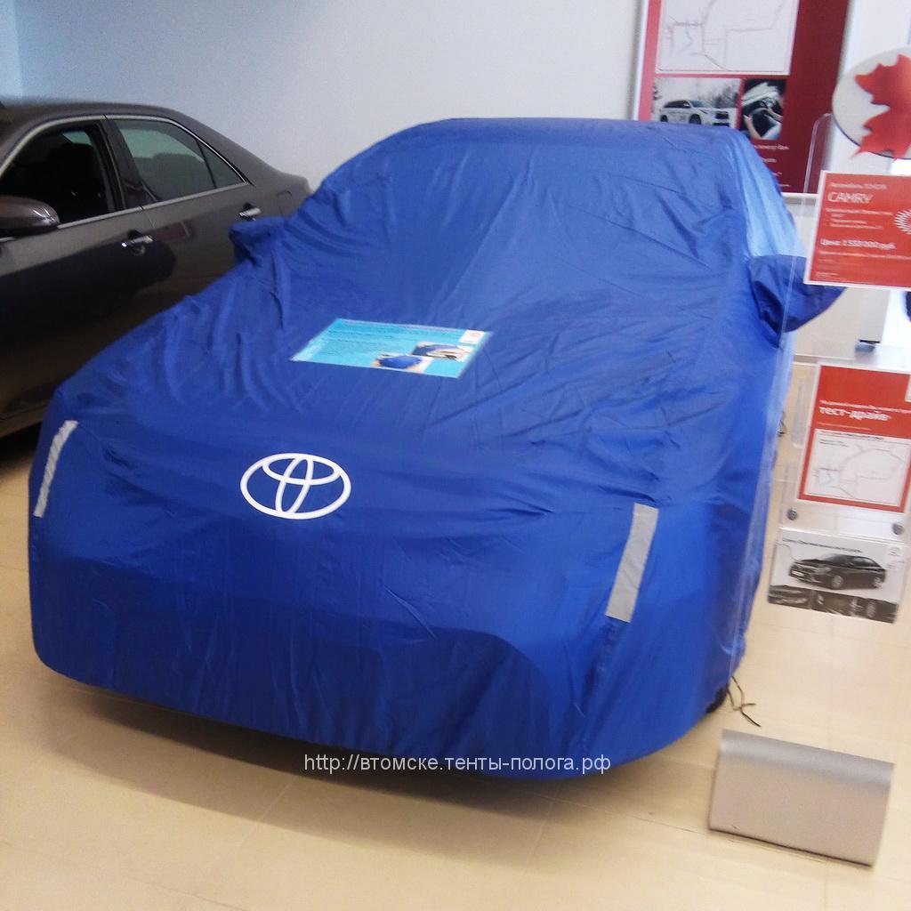 Защитный тент-чехол на автомобиль Toyota Camry с логотипом и светоотражающими полосами